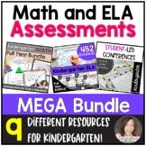 Kindergarten Assessments Full Year MEGA BUNDLE (Growing)