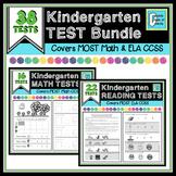 Kindergarten Assessment Bundle - 38 Tests