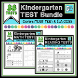 Kindergarten Assessment Bundle with 38 Tests