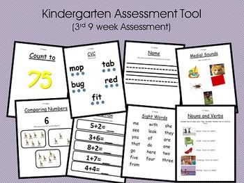 Kindergarten Assessment Tool (3rd 9 weeks of school)