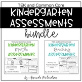 Kindergarten Assessments Bundle