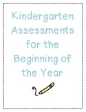 Kindergarten Assessments for the Beginning of the Year