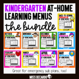 Kindergarten At-Home Learning Menus BUNDLE Distance Learning
