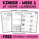 Kindergarten At Home Learning Packet - Week 1