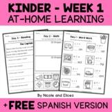 Kindergarten At Home Learning Packet - Week 1