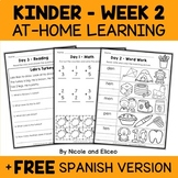 Kindergarten At Home Learning Packet - Week 2