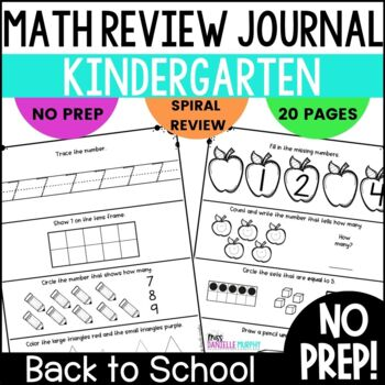 Math Journal--August Daily Review for Kindergarten--Common Core Aligned