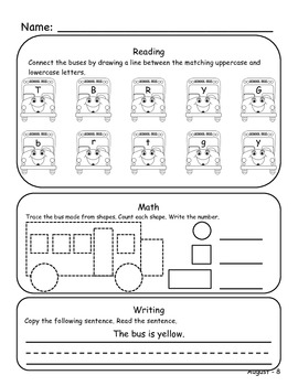Kindergarten August Homework or Morning Work