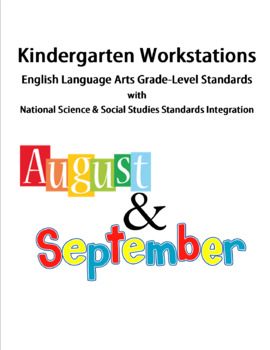 Kindergarten August & September Workstations