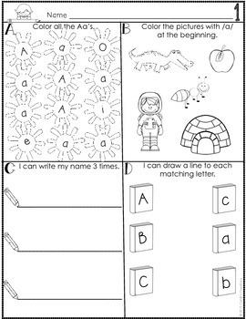Kindergarten August Word Work Journal