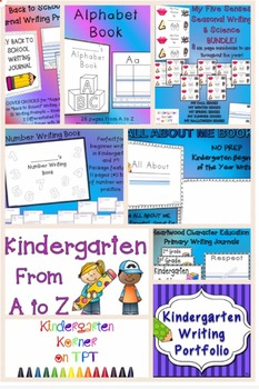 Kindergarten BACK TO SCHOOL BASICS BUNDLE Beginning of the