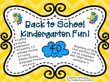 Kindergarten *BACK TO SCHOOL* Pack