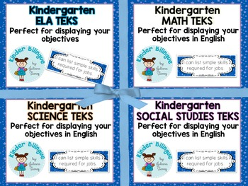 Kindergarten BUNDLE TEKS in English (Blue background)