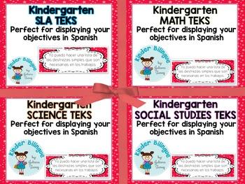 Kindergarten BUNDLE TEKS in Spanish (Red background)