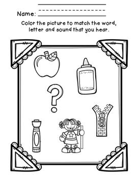 Kindergarten Back To School / Beginning of the Year Activities