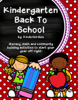Kindergarten Back To School / Beginning of the Year Activities