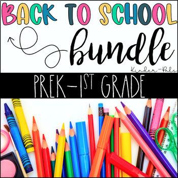 Kindergarten Back to School Activities Bundle