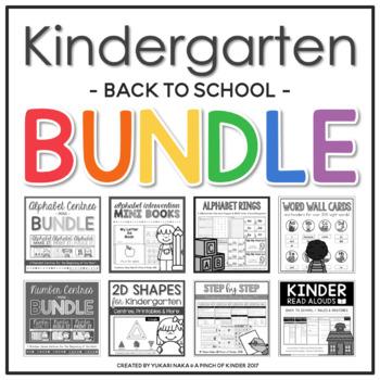 Kindergarten Back to School BUNDLE