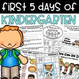 Kindergarten First Week of School Activities