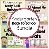 Kindergarten Back-to-School Bundle (Suitable for Distant L