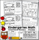 Kindergarten Back-to-School Bundle