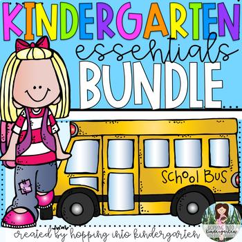 Kindergarten Back to School HUGE BUNDLE