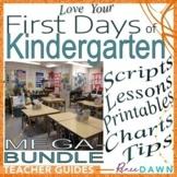 Kindergarten Back to School – Kindergarten MEGA-BUNDLE