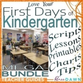Kindergarten Back to School – Kindergarten MEGA-BUNDLE