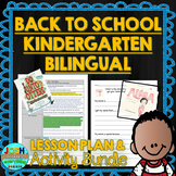 Kindergarten Back to School Lessons Bilingual -Spanish Plans & Google Activities