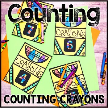 Kindergarten Back to School Math Center - Beginning of the Year - Counting
