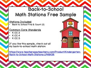 Kindergarten Back-to-School Math Stations Free Sample