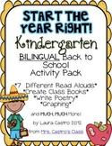 Kindergarten Back to School Pack - Bilingual - Start the y