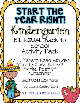Kindergarten Back to School Pack - Bilingual - Start the y
