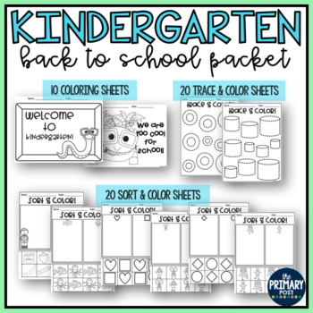 Kindergarten Back to School Packet