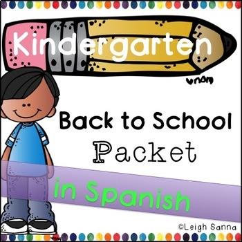 Kindergarten Back to School Packet (in Spanish)
