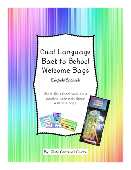 Back to School Welcome Bags Dual Language  - English/Spanish