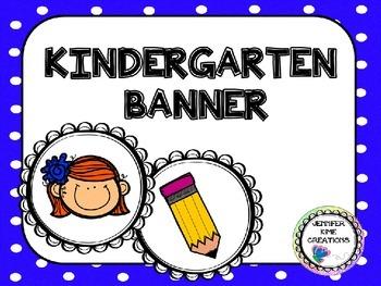 Kindergarten Banner - Primary Colors