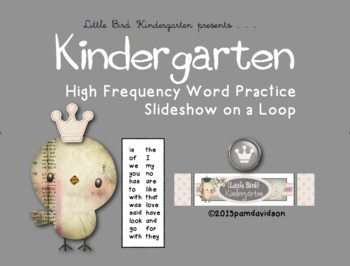 Kindergarten Basic High Frequency Words Practice Movie Slideshow