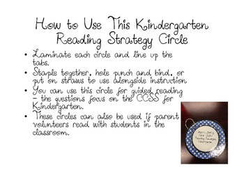 Kindergarten Before, During and After Reading Questioning and Strategy Circles