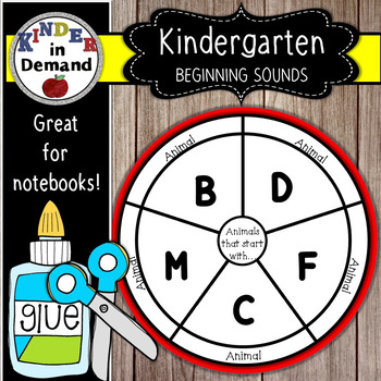 Kindergarten Beginning Sounds Wheel Foldable
