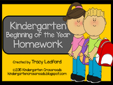 Kindergarten Beginning of the Year Homework