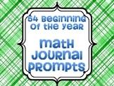 Kindergarten Beginning of the Year Math Journal Prompts