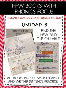 Kindergarten Benchmark Adelante Phonics Unit 5