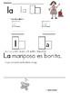 Kindergarten Benchmark Adelante Sight word Practice Pages