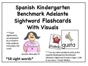 Kindergarten Benchmark Adelante Sight Word Flash Cards