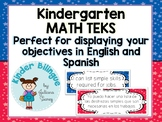Kindergarten Bilingual  MATH TEKS (English and Spanish)