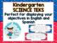 Kindergarten Bilingual  MATH TEKS (English and Spanish)