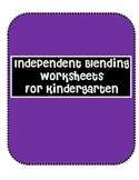 Kindergarten Blending Worksheets