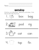 Kindergarten Blending Worksheets 2