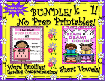 Kindergarten - 1 Bundle Printables Reading Comprehension Passages and Questions